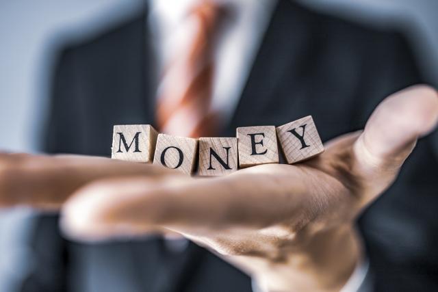 事業資金の主な借入先