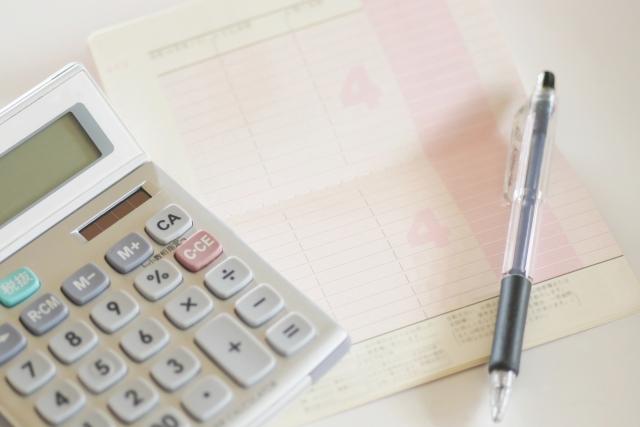 資金調達方法