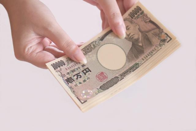 お金の返済