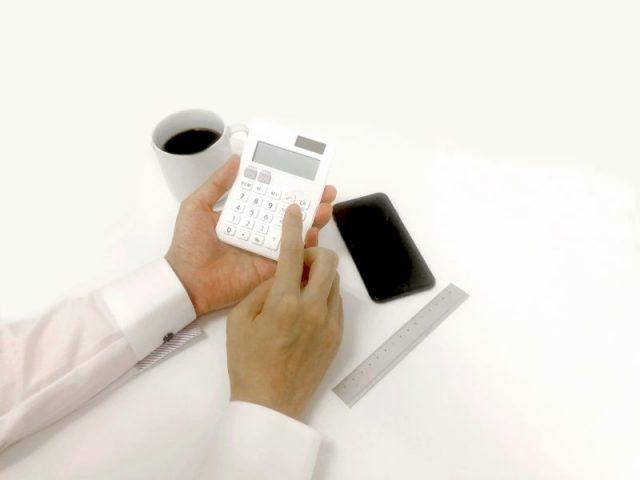 電卓による勘定