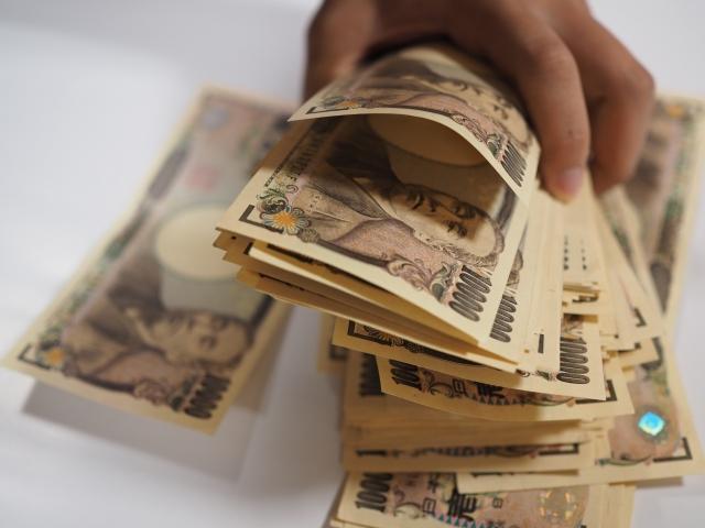 大量の現金