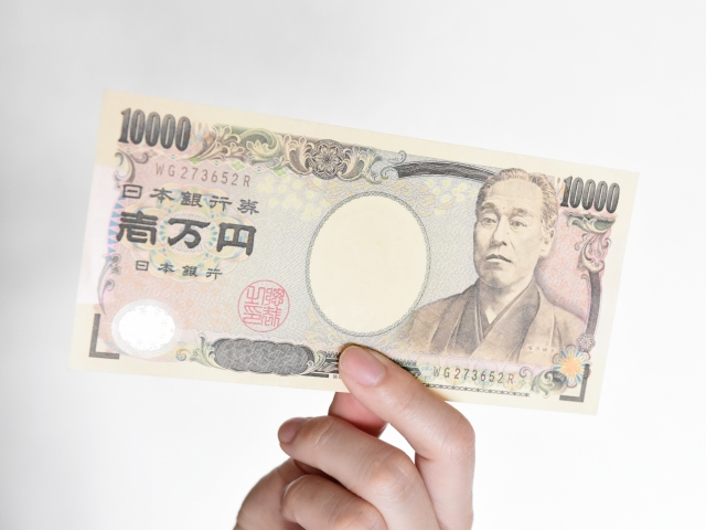 1万円札を投資に使用する