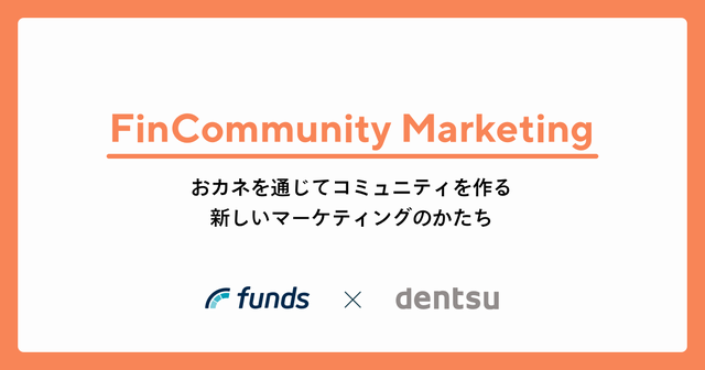 Fin Community Marketing