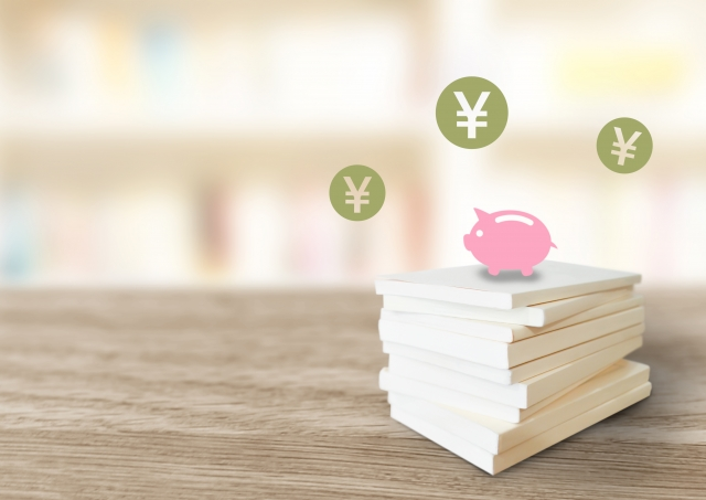 お金を増やす勉強法