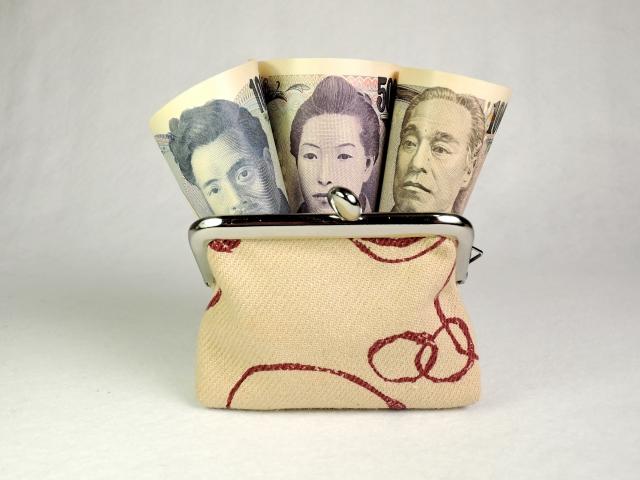 千円、五千円、一万円