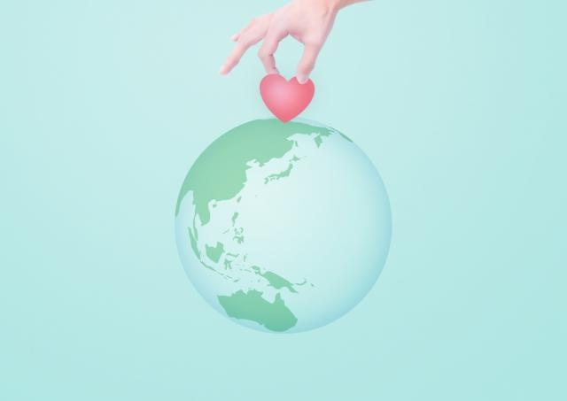 地球環境に配慮