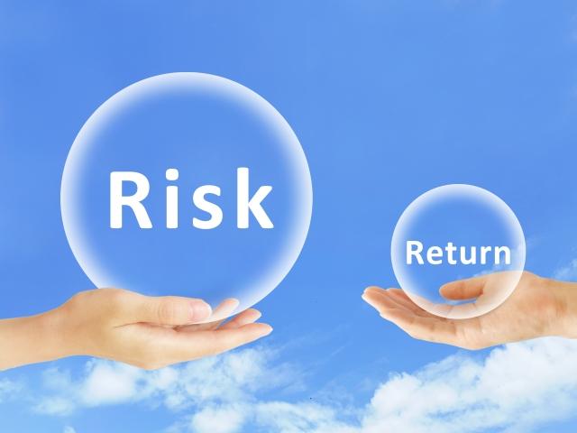 投資にはリスクが有る