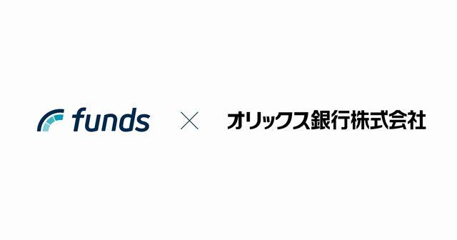 FUNDS×オリックス銀行