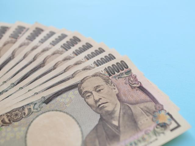 たくさんの1万円札