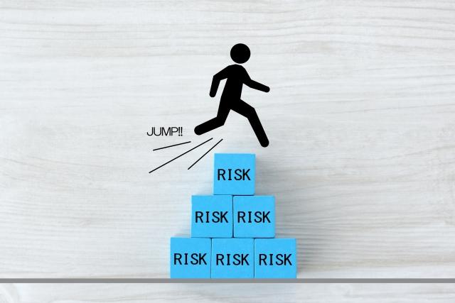 リスクのカバーとは
