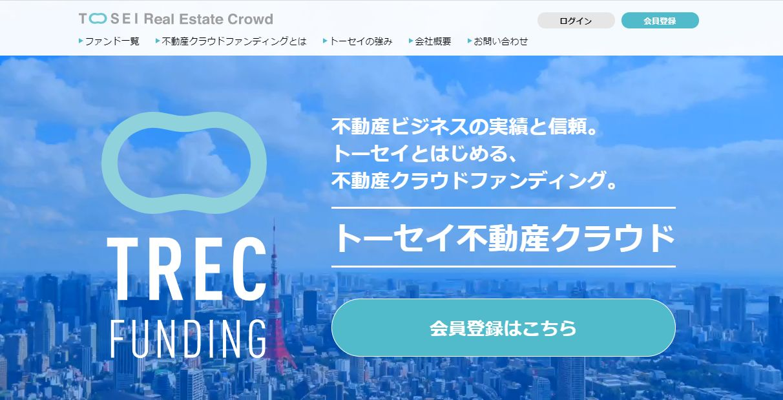 TREC FUNDINGトップページ